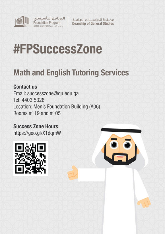 Math and English Tutoring Services